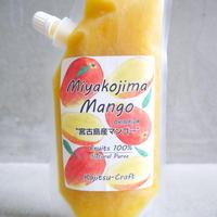 宮古島マンゴーピューレ