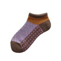 Root block socks/ブラウン