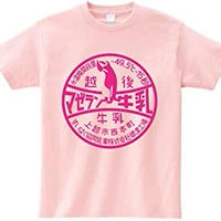 マゼランいちご牛乳 Tシャツ【ライトピンク】
