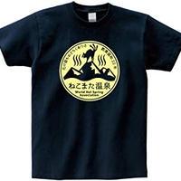 ねこまた温泉 Tシャツ【ネイビー】
