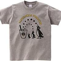 タピろッかペンギン Tシャツ【杢グレー】