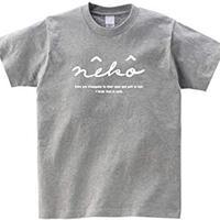 neko Tシャツ 【杢グレー】