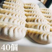 愛農ナチュラルポーク肉餃子(冷凍)無添加 ニンニク不使用 40個入り  2月5日(金)〜2月7日(日)発送分 送料着払い