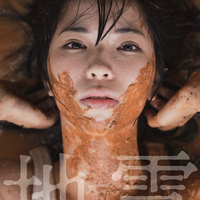 駄好乙 1st 写真集「- 地霊 ゲニウス・ロキ -」