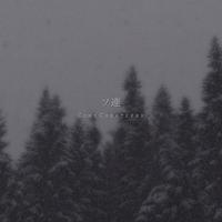 【限定CD-R】ソ連 ///  オリジナル歌詞カード付き【落書き・サイン入りチェキ付き】