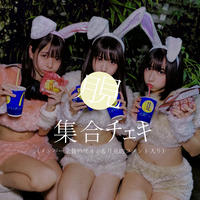【集合チェキ】十五夜的 - お月見チェキ in 2021【送料無料】