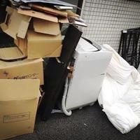 【16箱 限定】超☆粗大ゴミ【落書き・サイン入りチェキ付き】