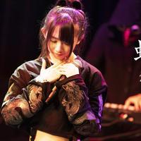 【限定CD-R】蜂 /// 頻く頻く `piano ver` 2曲入り【落書き・サイン入りチェキ付き】