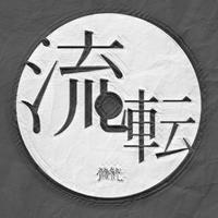 【代行購入サービス】メジャー1st シングル「FLY HIGHER AGAIN」 Type - B /// 4枚購入特典 // 限定特典シングル`流転`