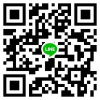 バイク輸送見積り(LINE)