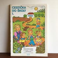 チェコ 学習ぬり絵本 CESTICKA DO SKOLY I. book-039