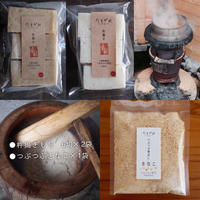 農園主がつく杵搗き餅(小)セット[ファームガーデンたそがれ] made in 秋田県