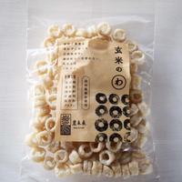 自然栽培(無農薬・無肥料) 玄米のわ 5袋セット[くにさき農未来] made in 大分県