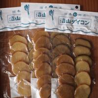 《滋養幻野菜》沼山大根いぶりがっこ3味食べ比べ小セット[ファームガーデンたそがれ] made in 秋田県