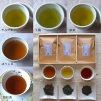 やすらぎ5種類ギフトセット【かぶせ茶・煎茶・玉露・ほうじ茶・紅茶】 [加茂自然農園] made in 京都府