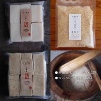 農園主がつく杵搗き餅(大)セット[ファームガーデンたそがれ] made in 秋田県
