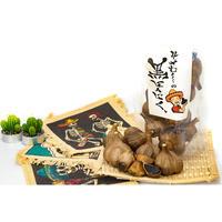 黒にんにく [みやむ〜のにんにく] made in 青森県