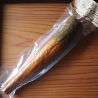 《滋養幻野菜》沼山大根いぶりがっこ[ファームガーデンたそがれ] made in 秋田県