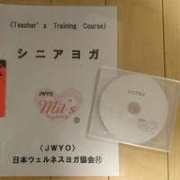 インストラクター養成講座【シニアヨガ】