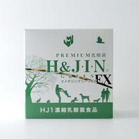 乳酸菌エイチジン グリーンEX 人用(150g)