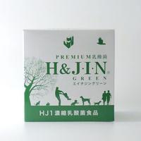 乳酸菌エイチジン グリーン人用(150g入)