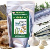 【1個】だし&栄養スープ(ペプチド)【水曜日発送・送料無料】