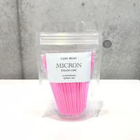 マイクロスティック ピンク(200本入)