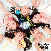 【ROSARIO+CROSS】1st Album『虹色シャウト(Trial ver.)』(会場限定版)