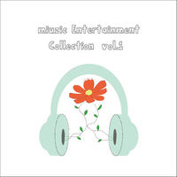 【通常盤】「miuzic Entertainment correction vol.1」レーベルコンピレーションアルバム第一弾!