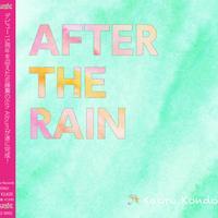 ※最終入荷!残りわずか【近藤薫】6th Album『AFTER THE RAIN』