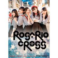 ※残りわずか【ROSARIO+CROSS】Music video clips +Interview「First Season」