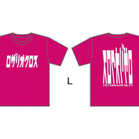 ※残りわずか【ROSARIO+CROSS】Tシャツ2018(ピンク)