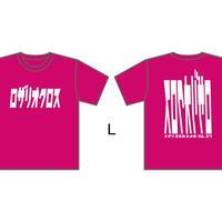 【ROSARIO+CROSS】Tシャツ2018(ピンク)