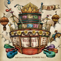 Self Cover Collection「STORIES vol.1」/近藤薫