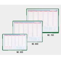 インサートマット NO.800 サイズ:550X390X2.3㎜
