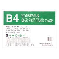 マグネットカードケース B4 サイズ:外寸380X266㎜ 内寸374X263㎜