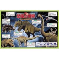 コンパクト学習マット 恐竜の世界 サイズ:510X40X1.0㎜