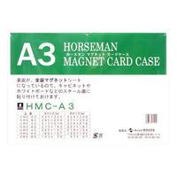 マグネットカードケース A3 サイズ:外寸435X305㎜ 内寸429X300㎜