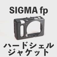 Sigma fp ハードシェルジャケット