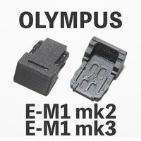 OLYMPUS E-M1mk2 E-M1mk3用 アイカップ紛失防止カバー