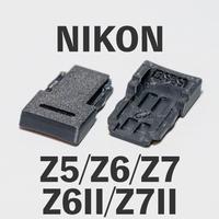 Z5/Z6/Z7/Z6II/Z7II用 アイカップ紛失防止ホットシューカバー
