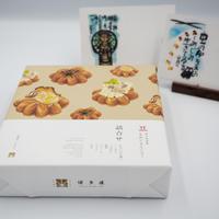 【お歳暮】もみじ饅頭(もみじの出逢いを含む7種詰合せ 12個入)+博多屋正月記念ハガキセット