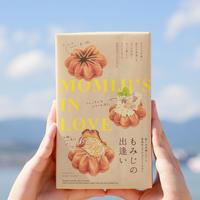 もみじの出逢い(8個入)