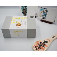 【お歳暮】もみじの出逢いギフトボックス  +祈願杓子(長寿)+博多屋正月記念ハガキセット