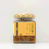 【讃美牡蠣】ディップソース 味噌 ~広島県産宮島近海の牡蠣~