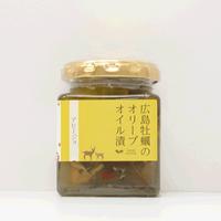 【讃美牡蠣】オリーブオイル漬け アヒージョ ~広島県産宮島近海の牡蠣~