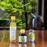 広島柑橘調味料セット「瀬戸のしずく・瀬戸内レモンペッパー・サラダで酢」