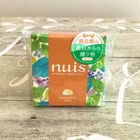 フェイス&ボディーソープ25g【天然由来成分99%の香り豊かな高級石鹸】