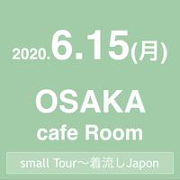 延期【6/15 大阪】Miyamoto Kohji small Tour 2020 「着流しJapon」