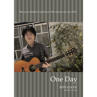 SSTA LIVE 「One Day」記念パンフレット(前編)